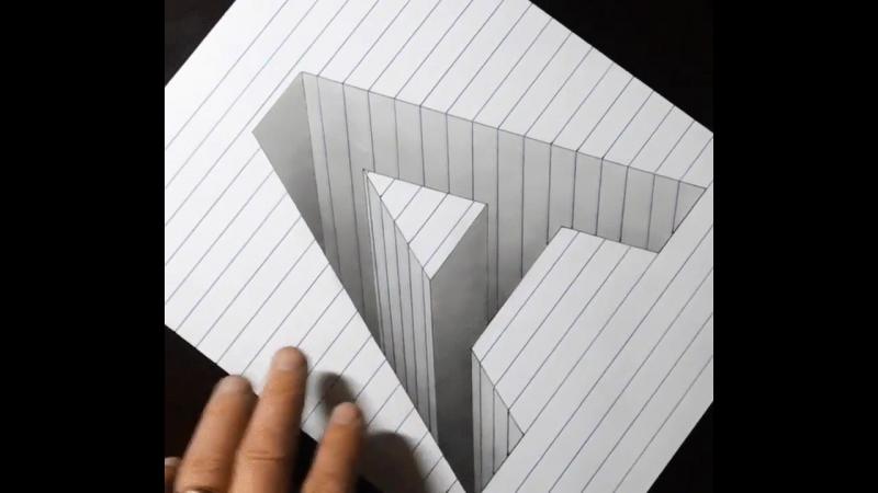 3д рисунок карандашом
