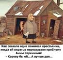 Василий Воронцов фото #2