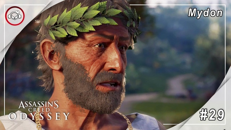 Assassins Creed Odyssey, Mayden - Gameplay 29 PT-BR