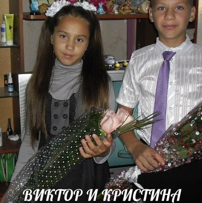 Нина Крукович, 18 сентября , Львов, id159387297