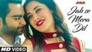 Jab Se Mera Dil Video Song AMAVAS Sachiin J Joshi Nargis Fakhri Armaan Malik Palak Muchhal