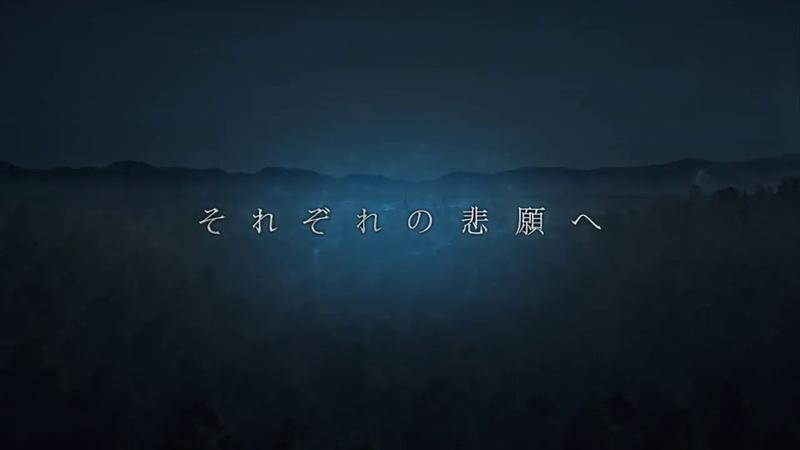 Fate Stay Night Heaven's Feel- II lost butterfly Trailer HD
