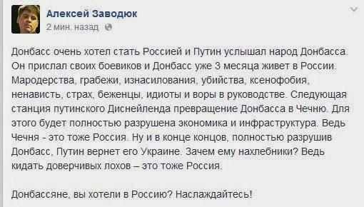 Украина просит Россию установить контроль над своей границей, - АП - Цензор.НЕТ 7813