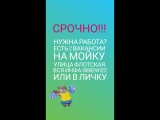VID_233611005_120442_660.mp4