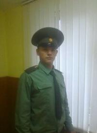 Алия Юсупова, 21 января 1997, Белово, id146875263