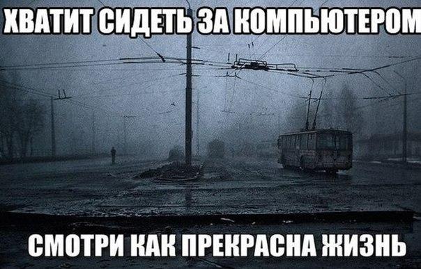 http://cs543100.vk.me/v543100176/17b09/pycnRdmnI1c.jpg