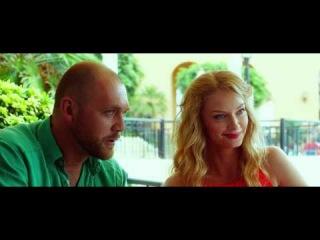 Авантюристы. Русский трейлер 2014.|HD720Movies.com|