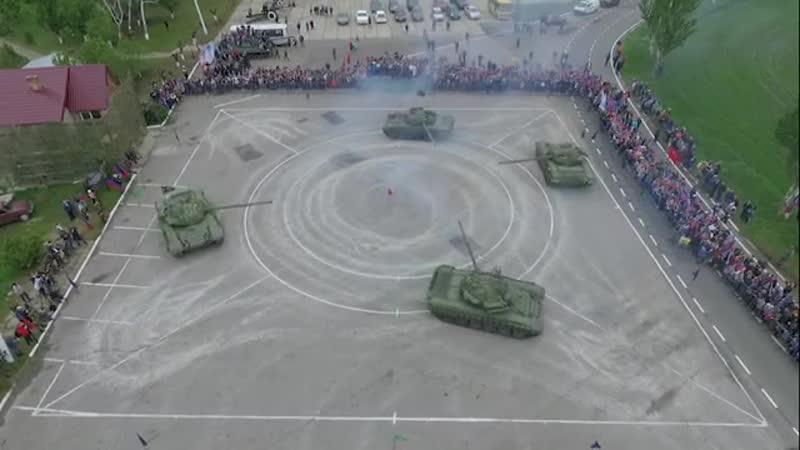Танковый вальс у подножья Саур-Могилы.