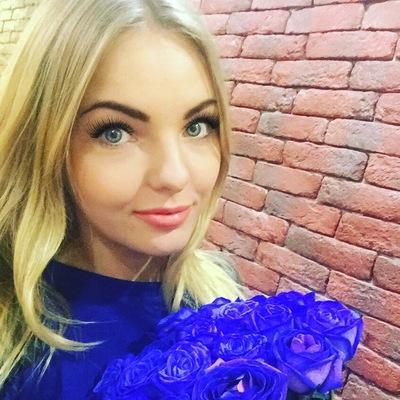 Александра Егоренкова