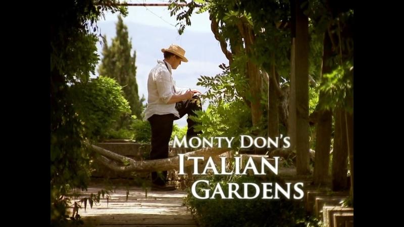 Итальянские сады с Мо[нти До]ном / Mo[nty Do]n's Italian Gar]dens. 1 - Сады северной Италии [2011]