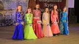 Импровизация Children Соло Open Class финал Чемпионат РБ по ORIENTAL 2017