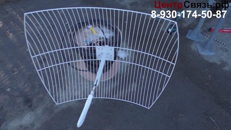 Parabolik Крокс 27 дБ и Теле2 Усиление сотовой связи