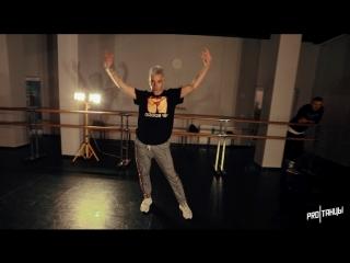 Nicki Minaj feat. Foxy Brown — Coco Chanel   Choreography by Evgeny Kevler