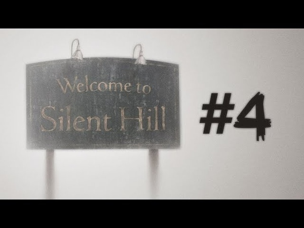 Silent Hill 4 Начальная Школа Мидвич прохождение на русском