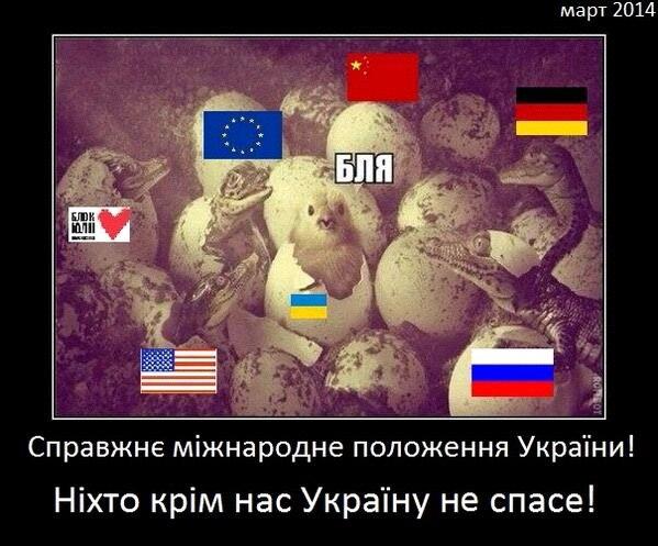 33 мирных жителя погибли, 129 - получили ранения за время обстрелов в Горловке, - горсовет - Цензор.НЕТ 197