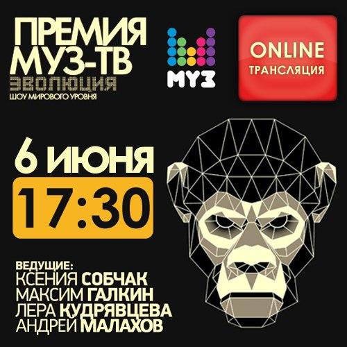 новости звезд шоу бизнеса 2014 казахстана