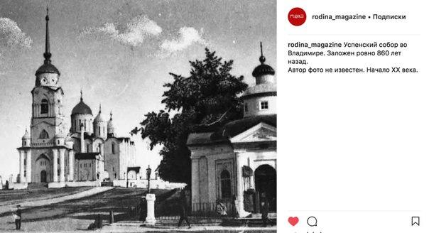 Праздник Пасхи совпал с 860-летием основания Успенского собора в древнем Владимире.