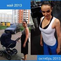 Полина конусова: похудела после родов на 13 кг за 1,5 месяца.