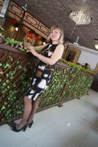 Анна Степаненко, 10 января 1998, Владивосток, id174976237