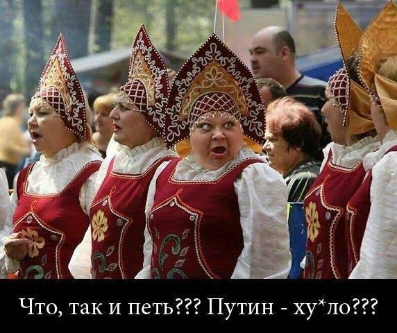 """Волгоградский суд запретил """"Цензор.НЕТ"""" из-за статьи Рыбникова и анекдотов про Путина - Цензор.НЕТ 529"""