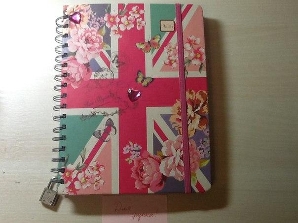 Как украсить дневник своими руками снаружи 80