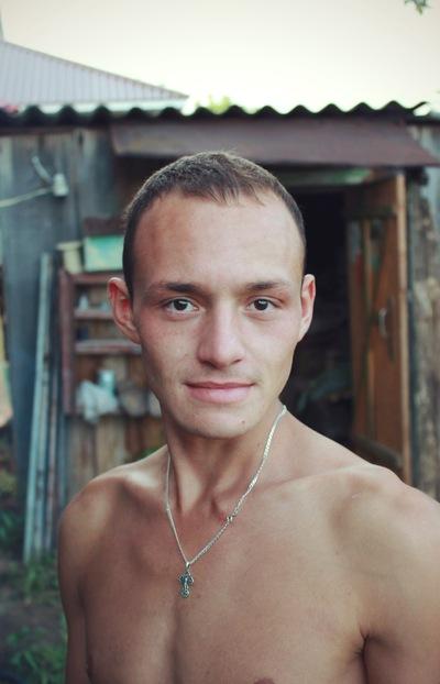 Евгений Герасимов, 11 ноября 1987, Чебоксары, id6305789