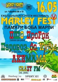 16.05.14, V MARLEY FEST памяти Боба Марли