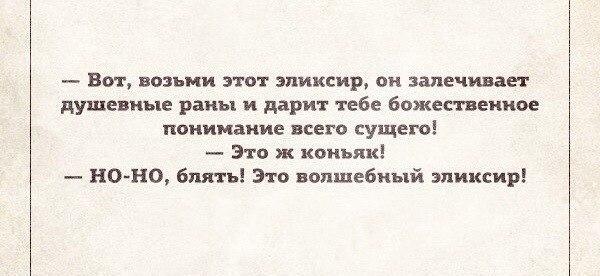 Фото №456253789 со страницы Юли Хасиневич