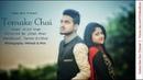Tomake Chai   Tanvir   Othoi   Arijit Singh   Latest Music Video 2018