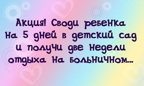 Фото №456485150 со страницы Оксаны Чувашевой