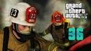 НАЛЕТ НА БЮРО ► Grand Theft Auto V 36