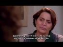 Грех и стыд s01e04 Il peccato e la vergogna 2010 sub zyk80