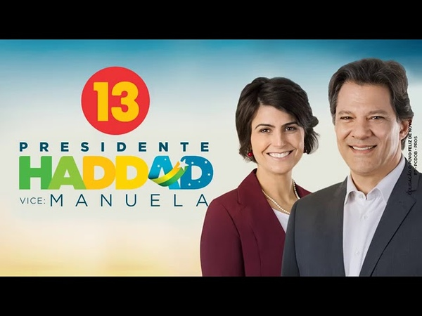 SEGUNDO TURNO JINGLE HADDAD EMOCIONANTE!