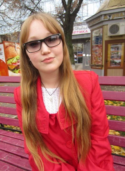 Екатерина Фёдорова, 25 марта 1998, Белгород, id52524400
