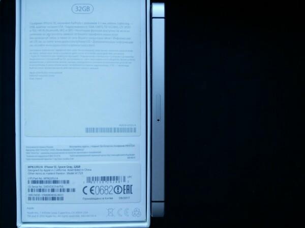 iPhone SE 32gb  6500 небольшой торг/обмен   Объявления Орска и Новотроицка №4424