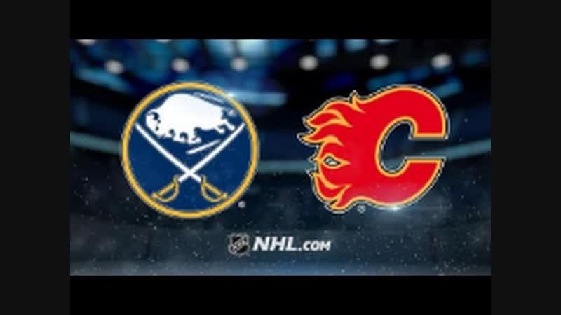 Buffаlo Sabres Calgary Flames