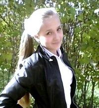 Настёна Шулейко, 1 июня , Миасс, id169681649