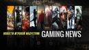 Новости игровой индустрии - gaming news. В стиме официально разрешили порно игры