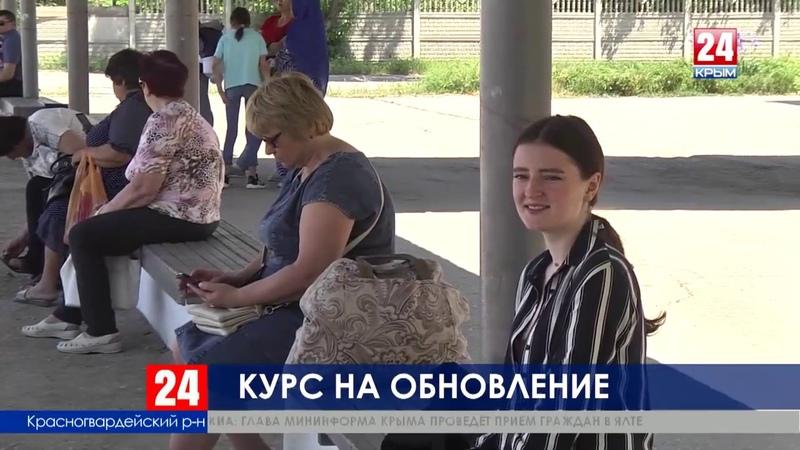 В регионах Крыма продолжают открывать модульные автостанции