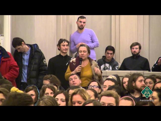 Вопросы молодежи ч 5 Романтика Измена ЭКО Жало в плоть канал PravoslavieRu