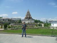 Кирилл Кузьмин, 6 ноября , Волгоград, id4789005