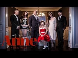 [trailer] ANNE - ACT TWO: THE ESCAPE / Casey Calvert, Eliza Jane,Elena Koshka.(ArtPorn,Hardcore,Tits,Piercings, Masturbation)