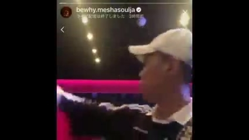 Insta live bewhy