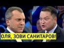Истерика у ЛИБЕРАЛА! Исаева ПОНЕСЛО в прямом эфире! Безобразная ЛОЖЬ о России!