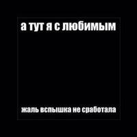 Айгерим Сулейменова, 6 ноября 1978, Северодвинск, id43693743