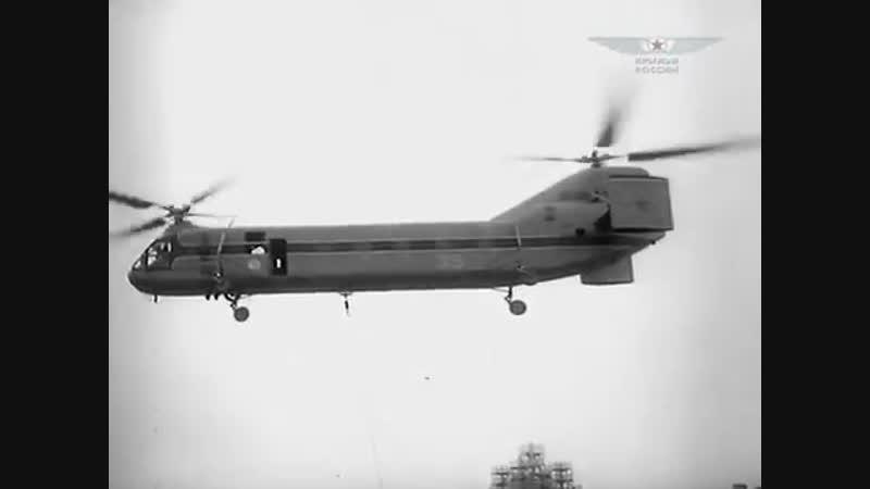 Крылья России. Вертолёты. Воздушные вездеходы. Фильм 13