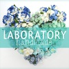Лаборатория hand made - товары для творчества
