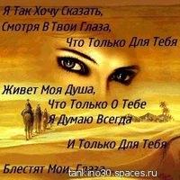 Баста Казанов, 12 августа , Новокузнецк, id192849710