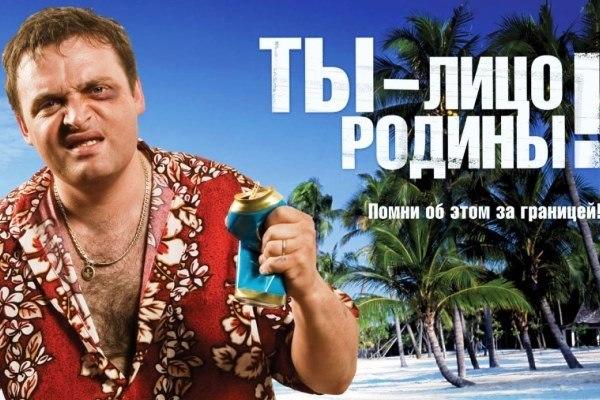Анекдоты про русских за границей