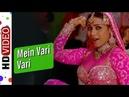 Main Vari Vari Mangal Pandey The Rising 2005 Song Rani Mukherjee Kavita Krishnamurthy Dance